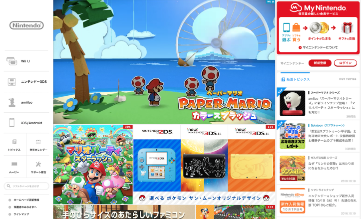 MARIO-Nintendo-NX.png