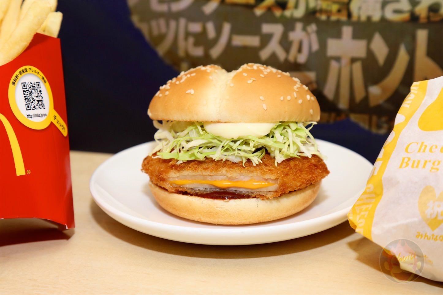 McDonalds-Cheese-Katsu-Burger-02.jpg