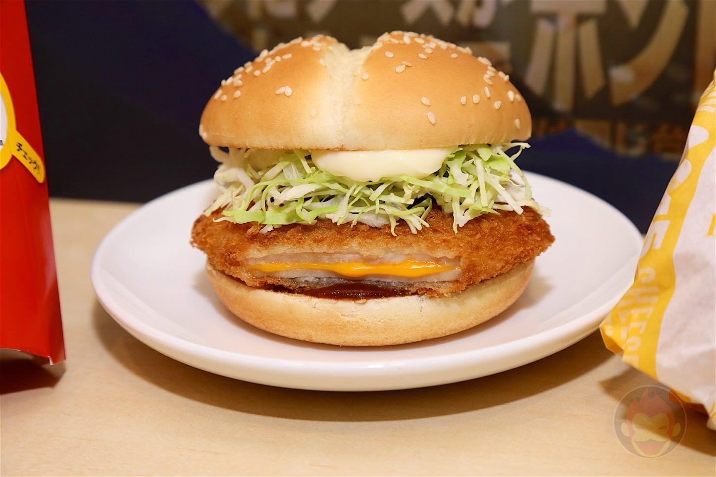 McDonalds-Cheese-Katsu-Burger-03.jpg