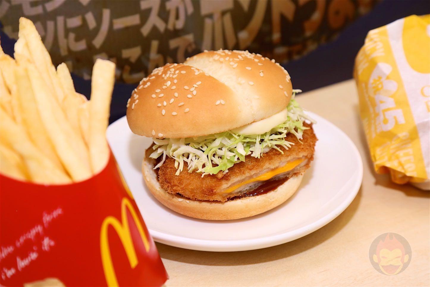 McDonalds-Cheese-Katsu-Burger-04.jpg