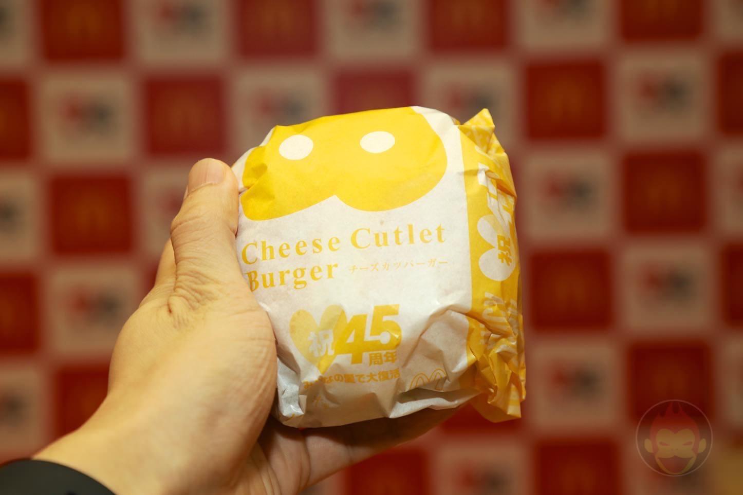 McDonalds-Cheese-Katsu-Burger-06.jpg