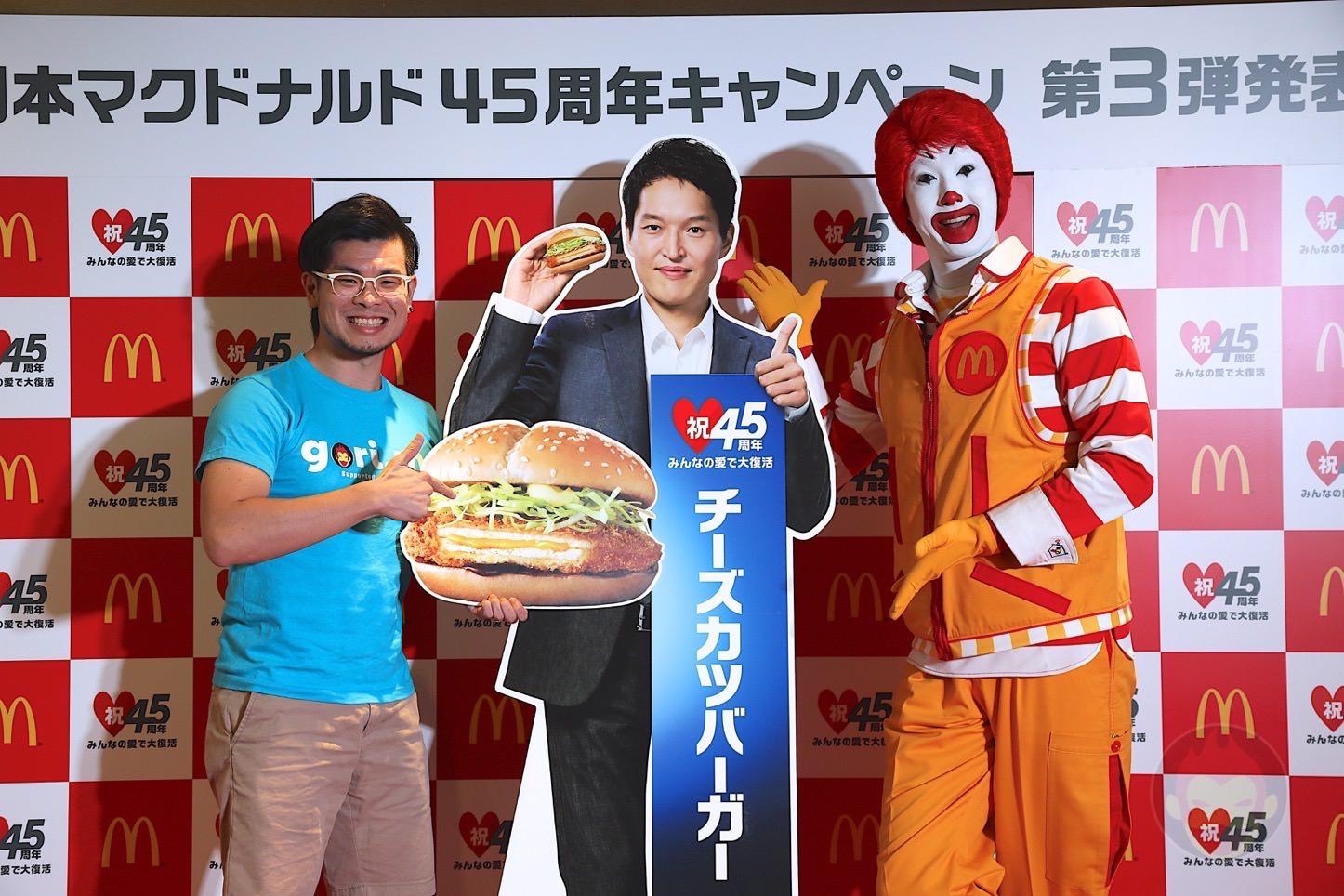 McDonalds-Cheese-Katsu-Burger-07.jpg