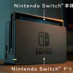 Nintendo-Switch-Press-Images-1.png