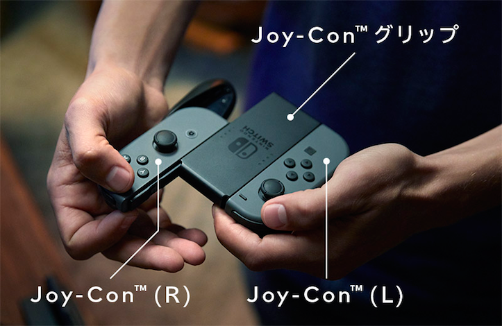 Nintendo-Switch-Press-Images-3.png