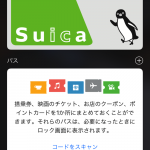 Suica-Added-to-Wallet-App-01.PNG