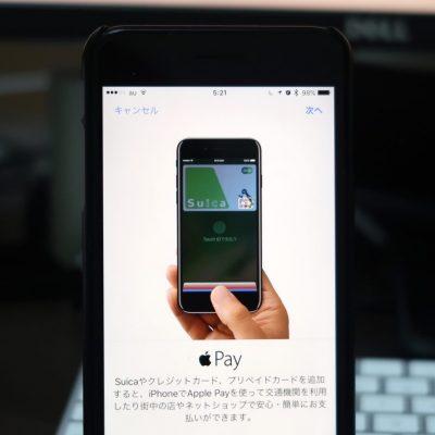 Suica-App-01.JPG