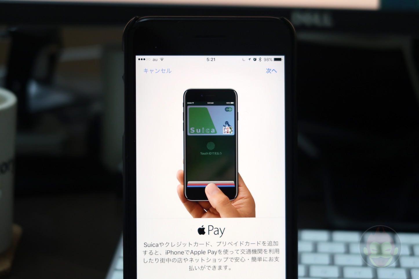 Suica App