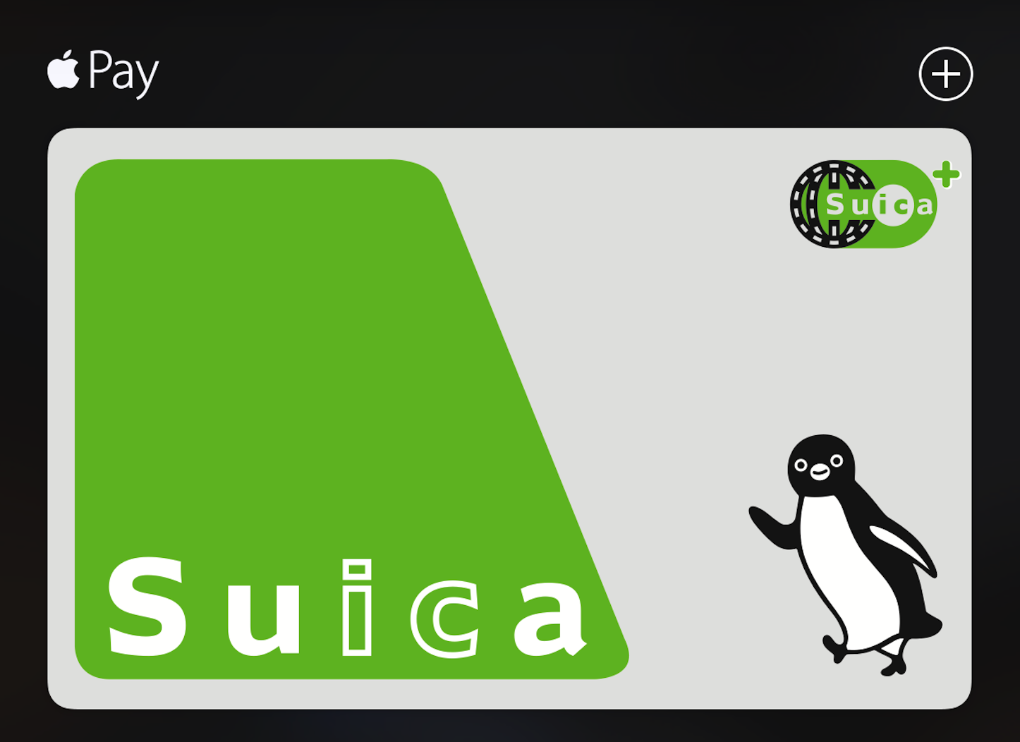 Suica Card for Apple Pay