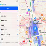 Transit-Live-In-Japan.png