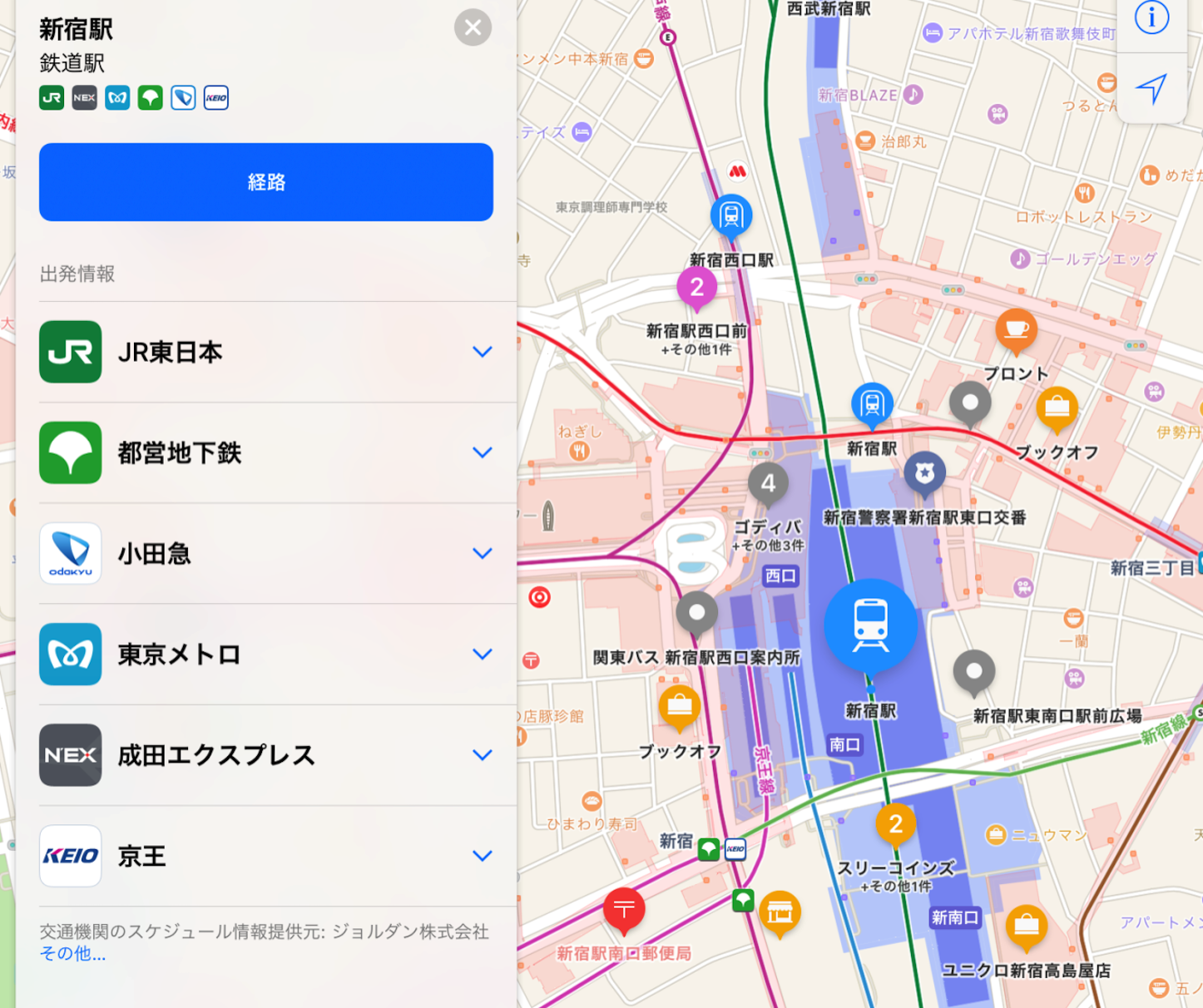 Transit Live In Japan