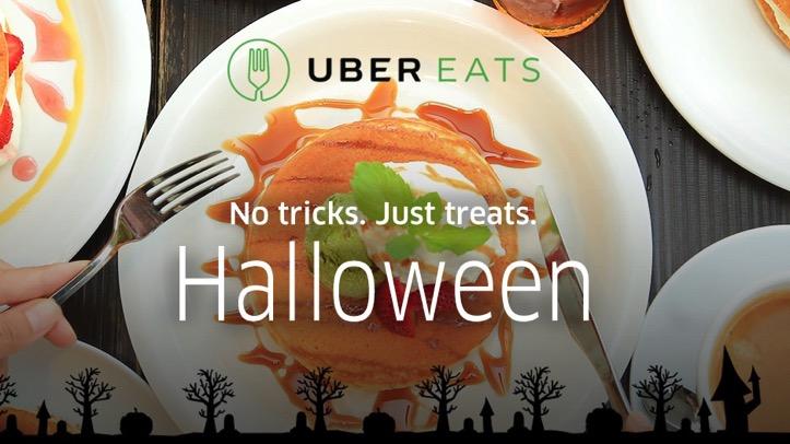 UberEats Halloween Campaign 2