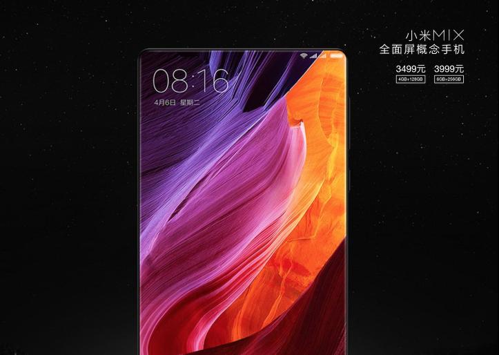 Xiaomi-Mi-Mix.png