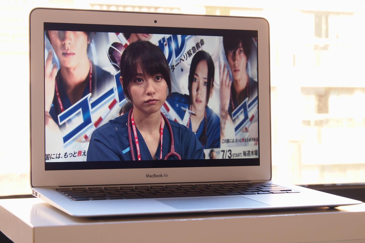 Macbook air 13inch 2010