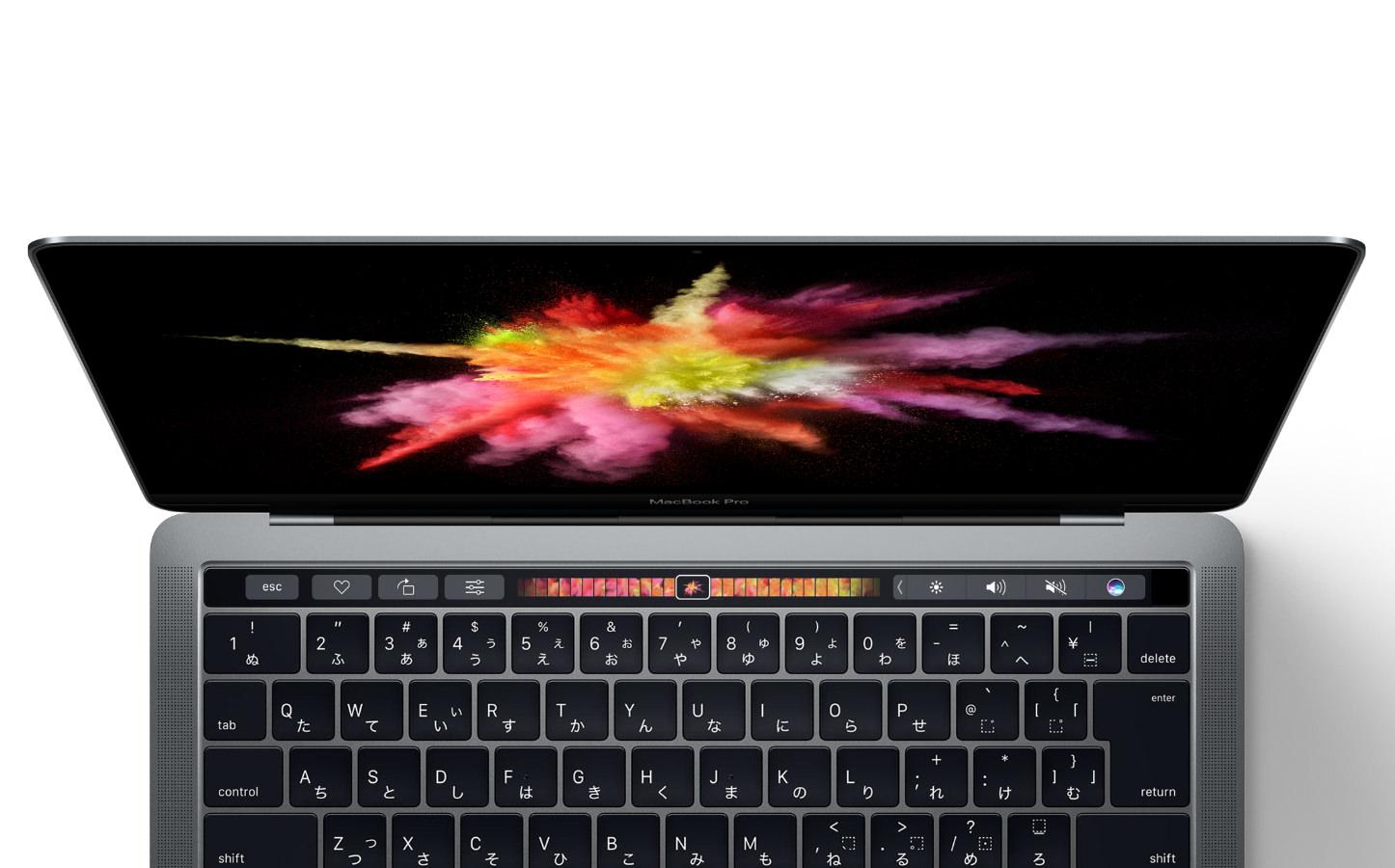 macbook-pro-top-image.jpg