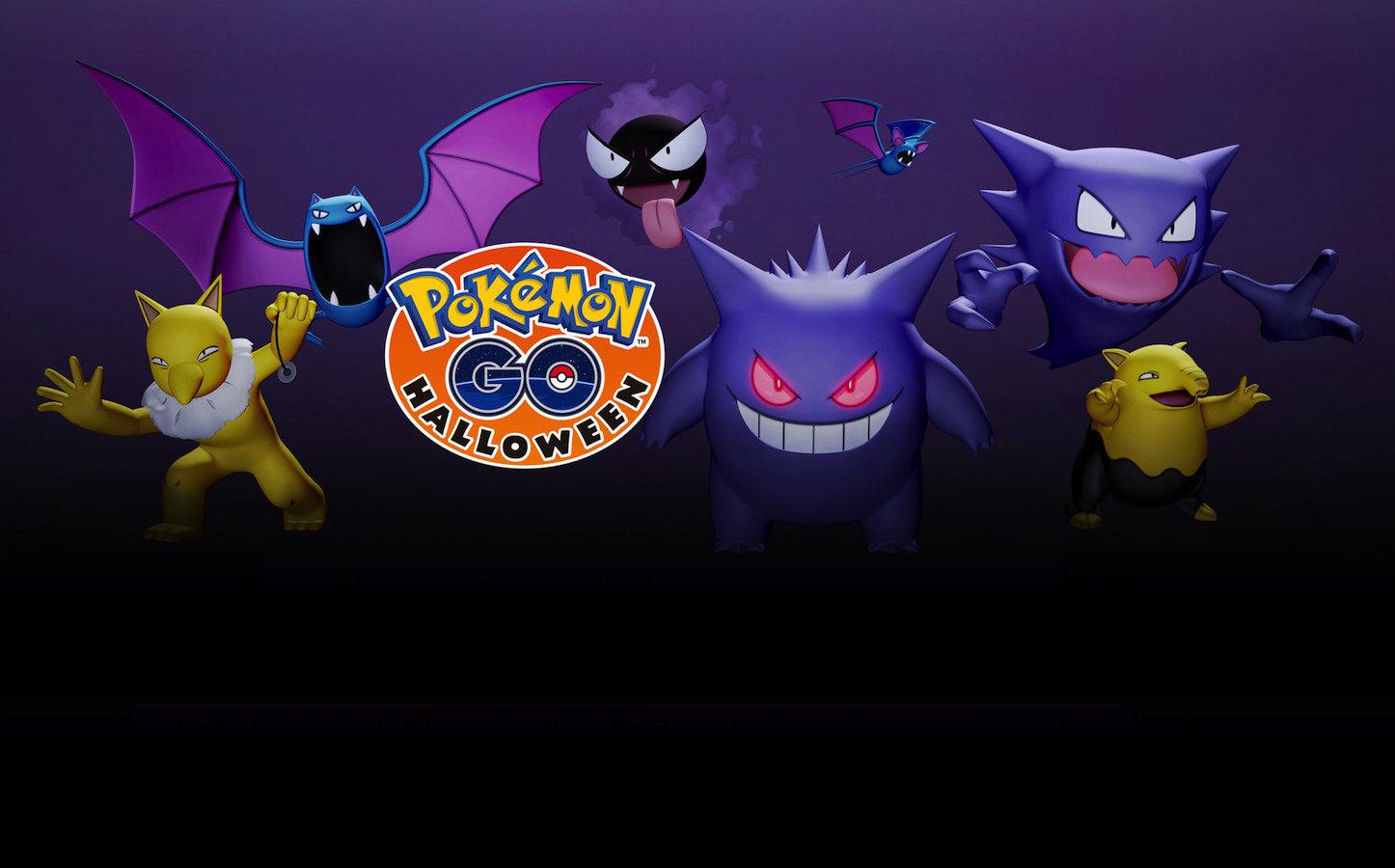 Pokemon go halloween campaign