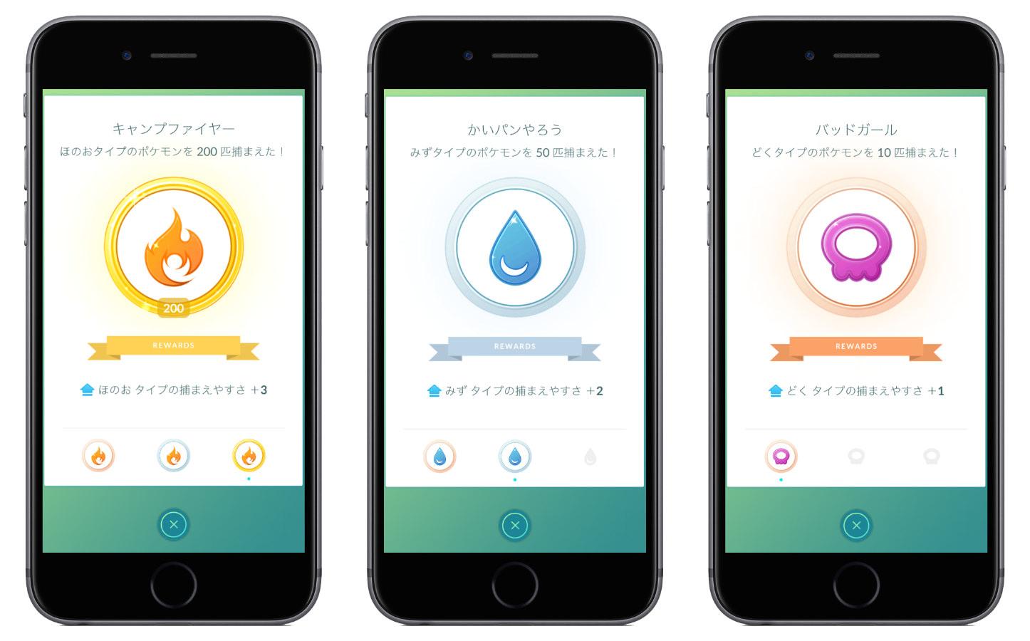 pokemon-go-new-feature.jpg