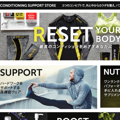 workout-and-training-store-open.png