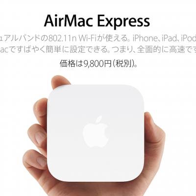 AirMac-Express-Hero.png