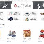 Amazon-Toy-Page.png