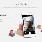 Apple-Xmas-Presents.png
