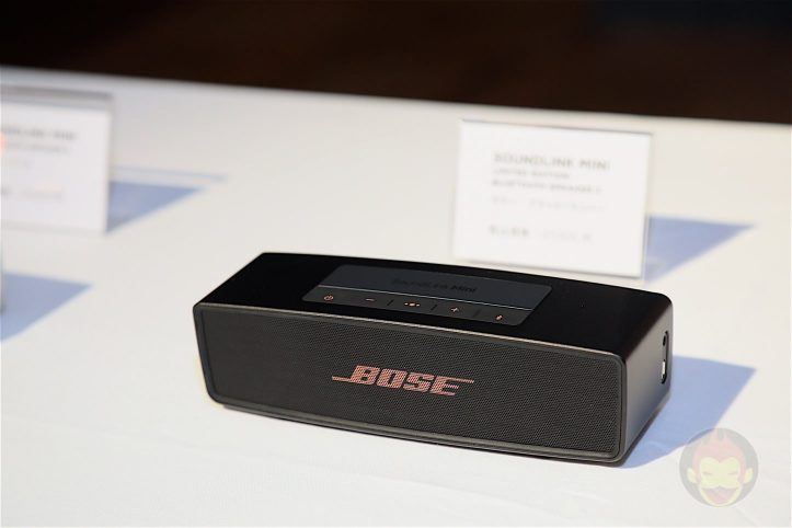 Bose-Soundlink-Mini-2-Black-Copper-02.jpg