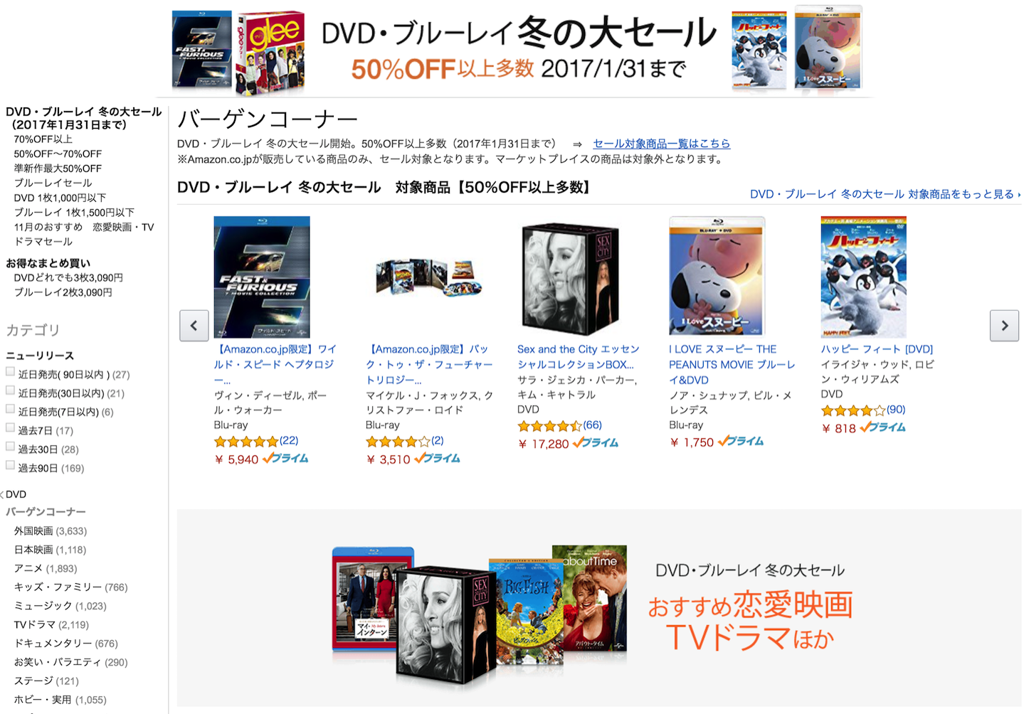 DVD Blueray Winter Sale
