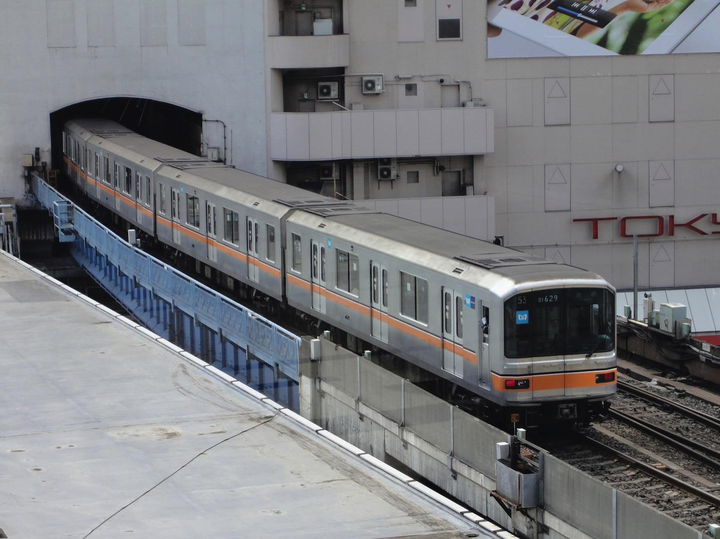 Gizna Line in Shibuya