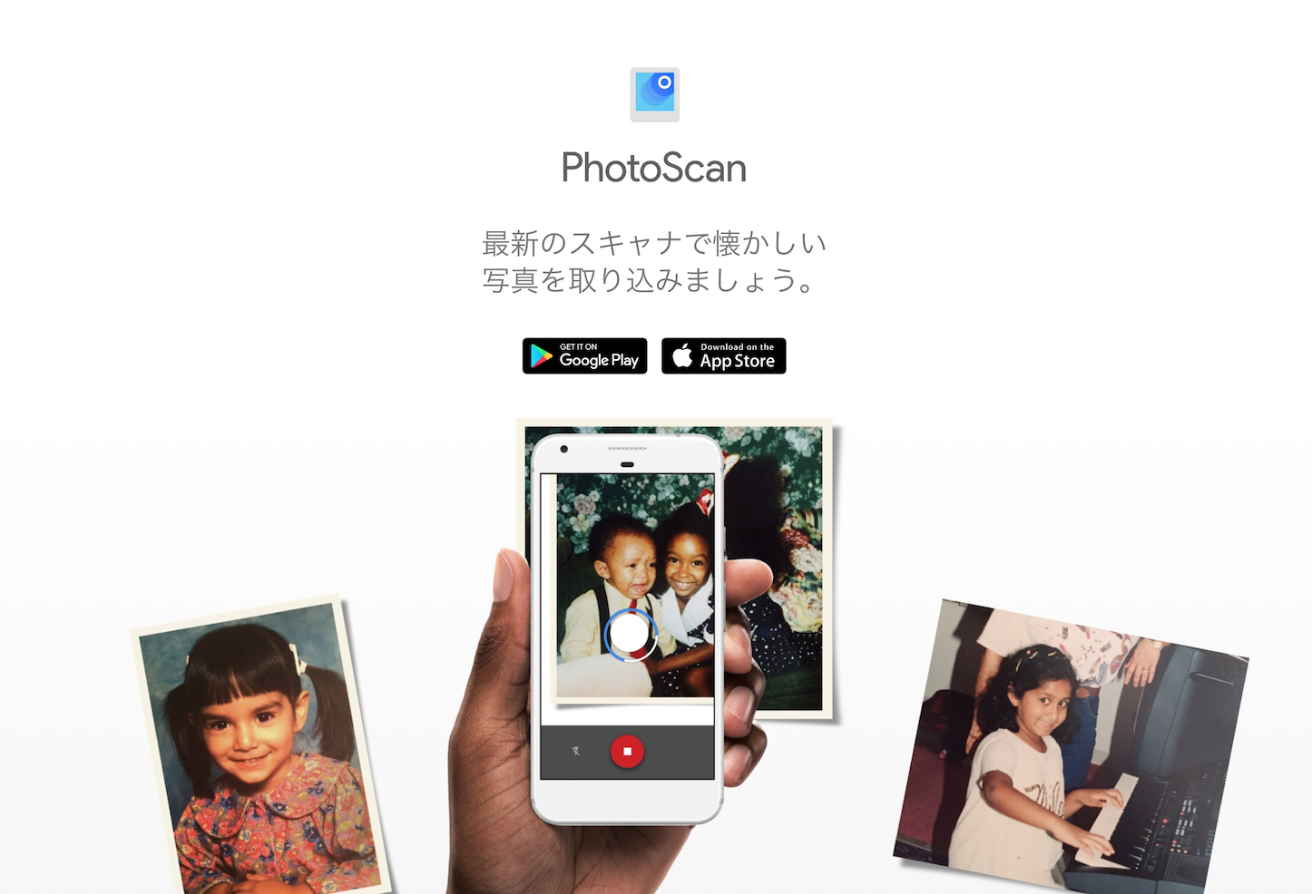 Google Photo Scan