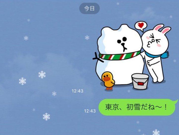 LINE-snow-tokyo.jpg