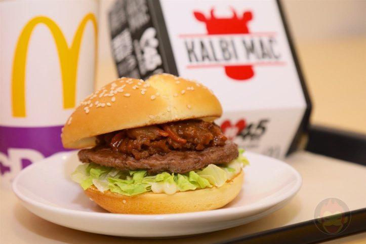 McDonalds-Calvi-Burger-04.jpg