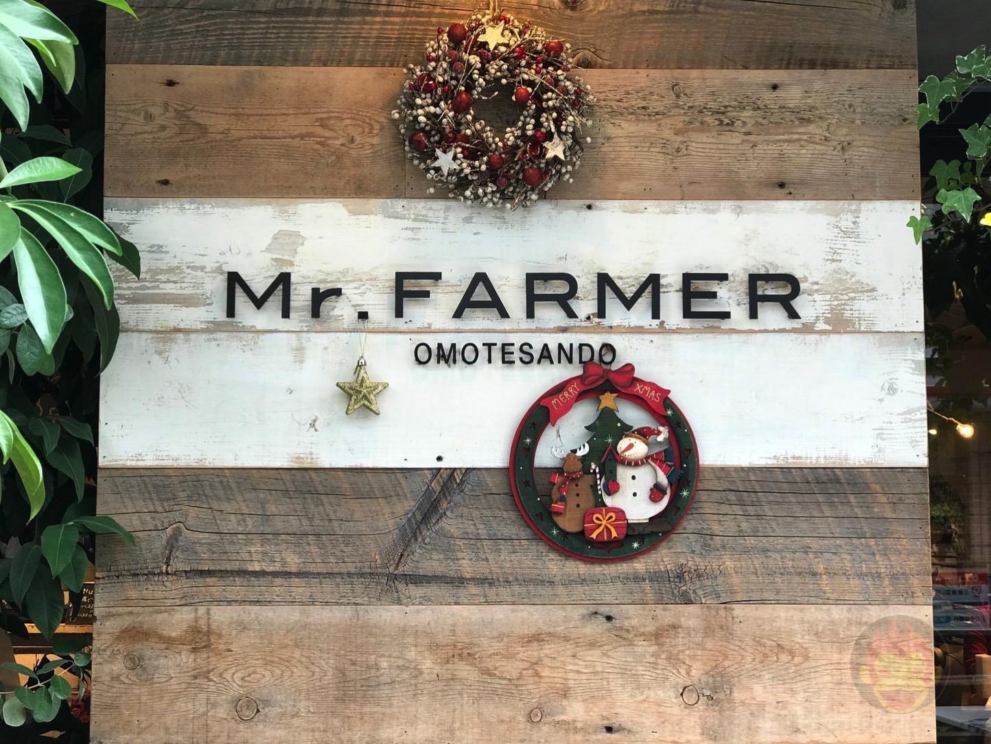 表参道にある筋肉に優しいサラダ屋さんMr. Farmer