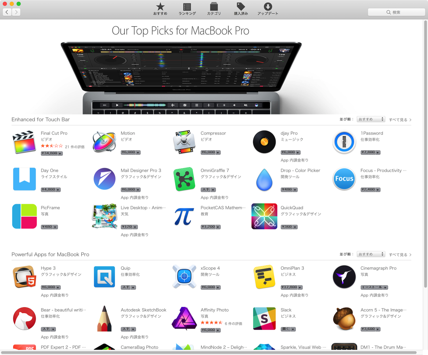 Our-Top-Picks-for-MacBook-Pro.png