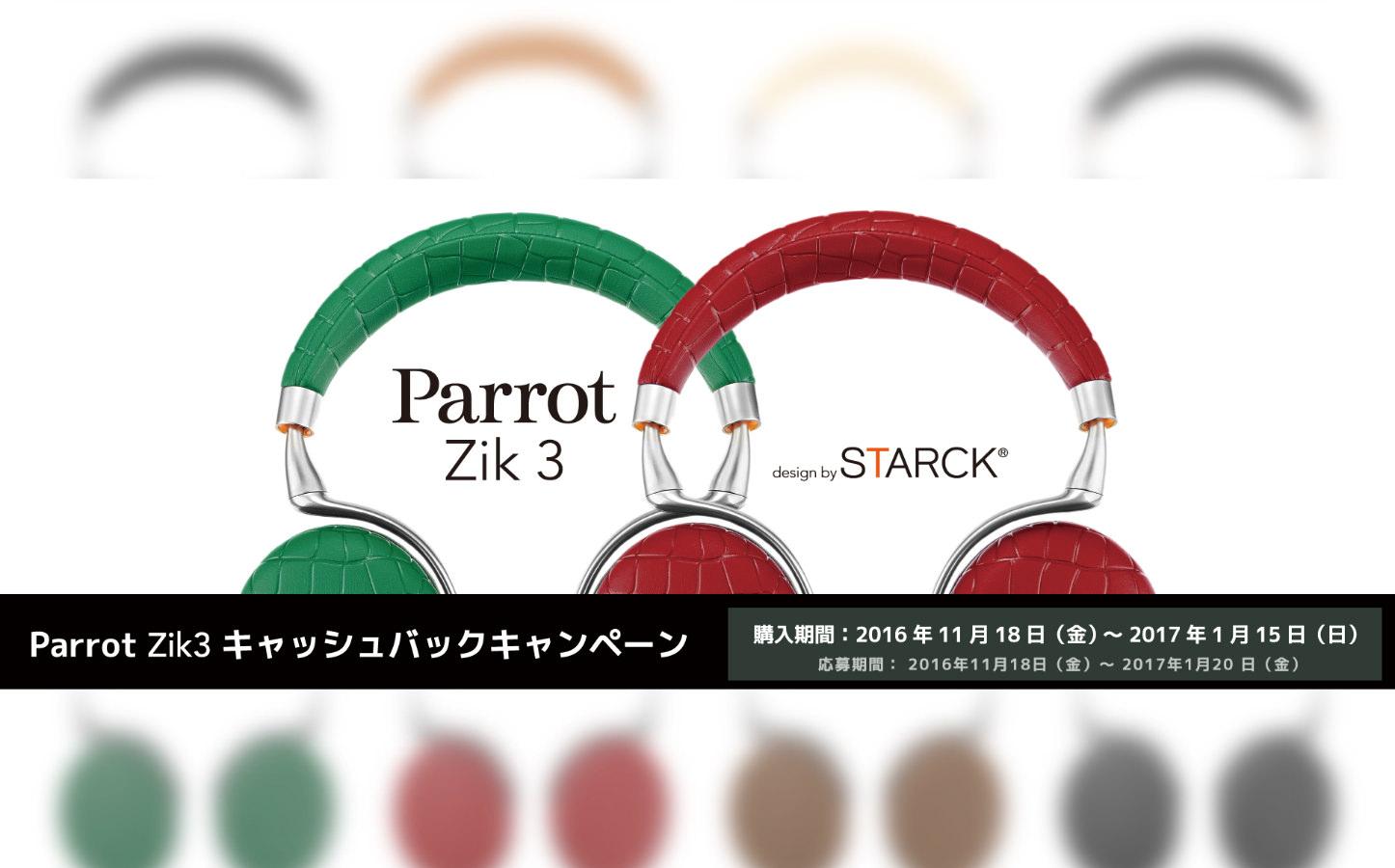 Parrot Zik3 Campaign