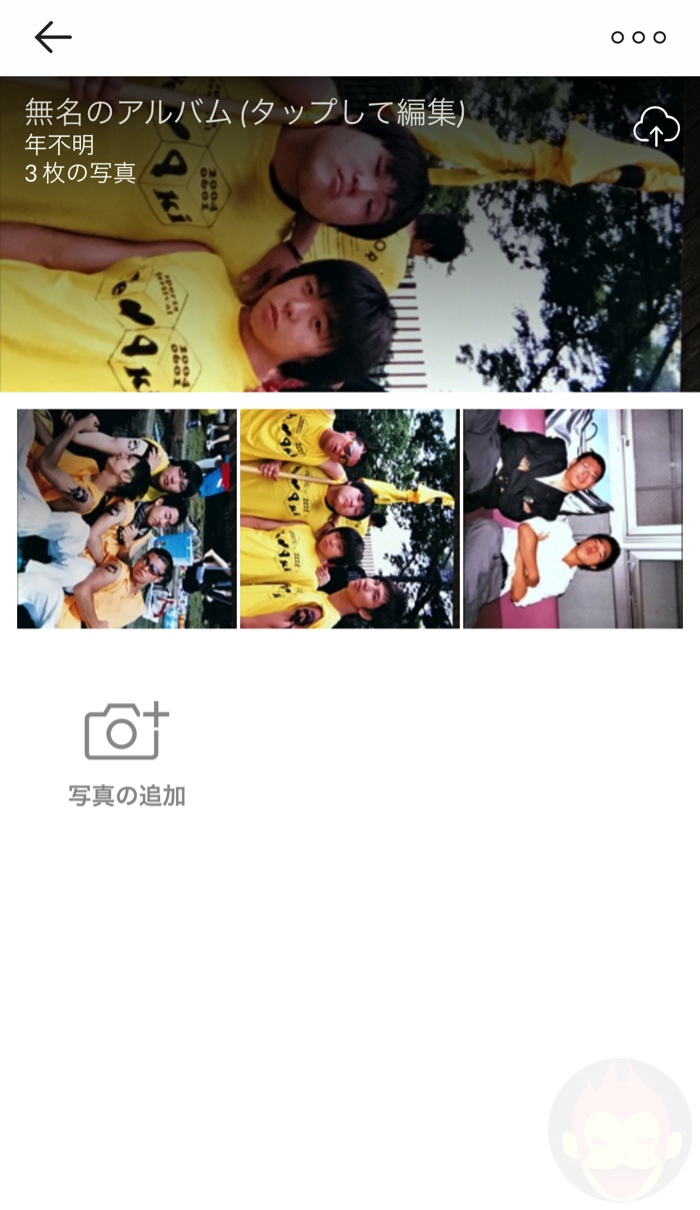 Photomyne-Pro-Album-Scanner-001.PNG