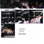 Photomyne-Pro-Album-Scanner-05.PNG
