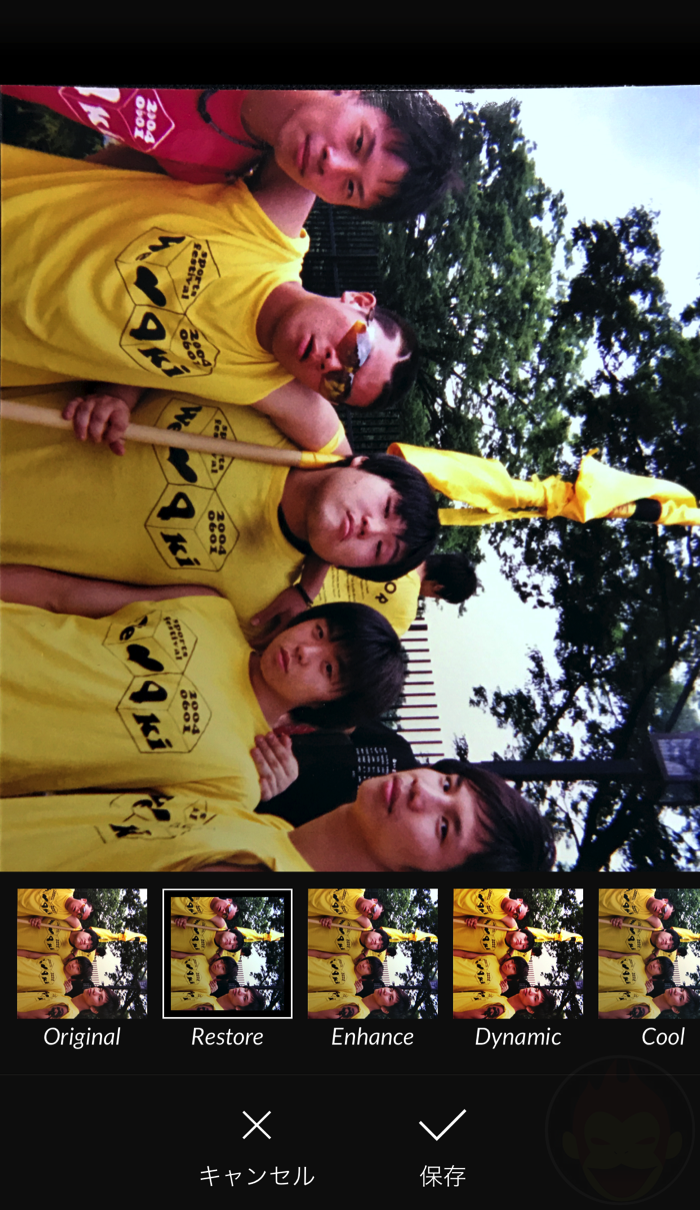 Photomyne-Pro-Album-Scanner-10.PNG