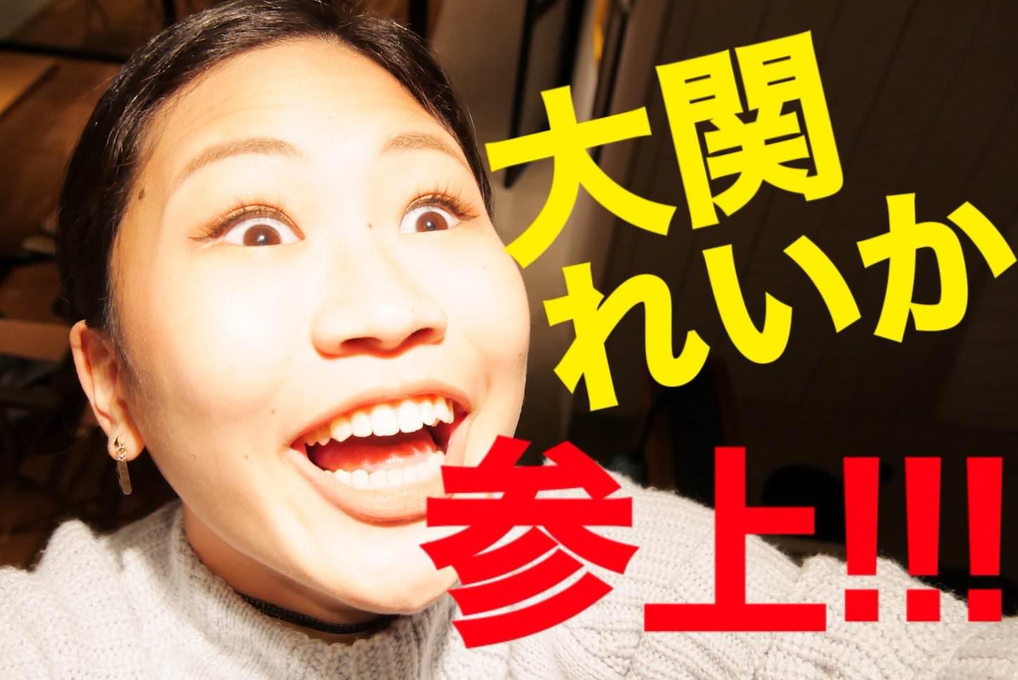Reika-coming-to-Youtube.jpg