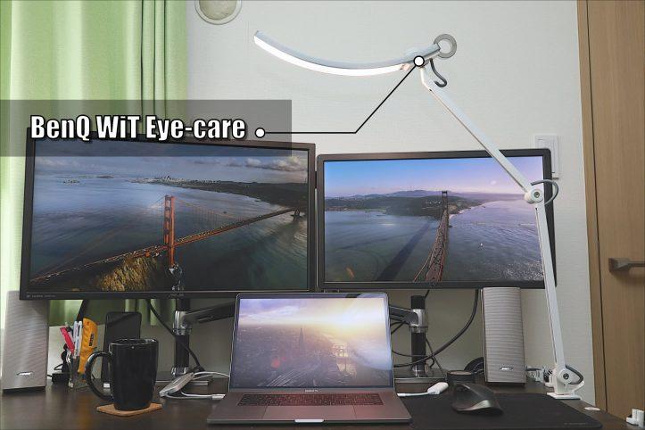 BenQ WiT Eye-care