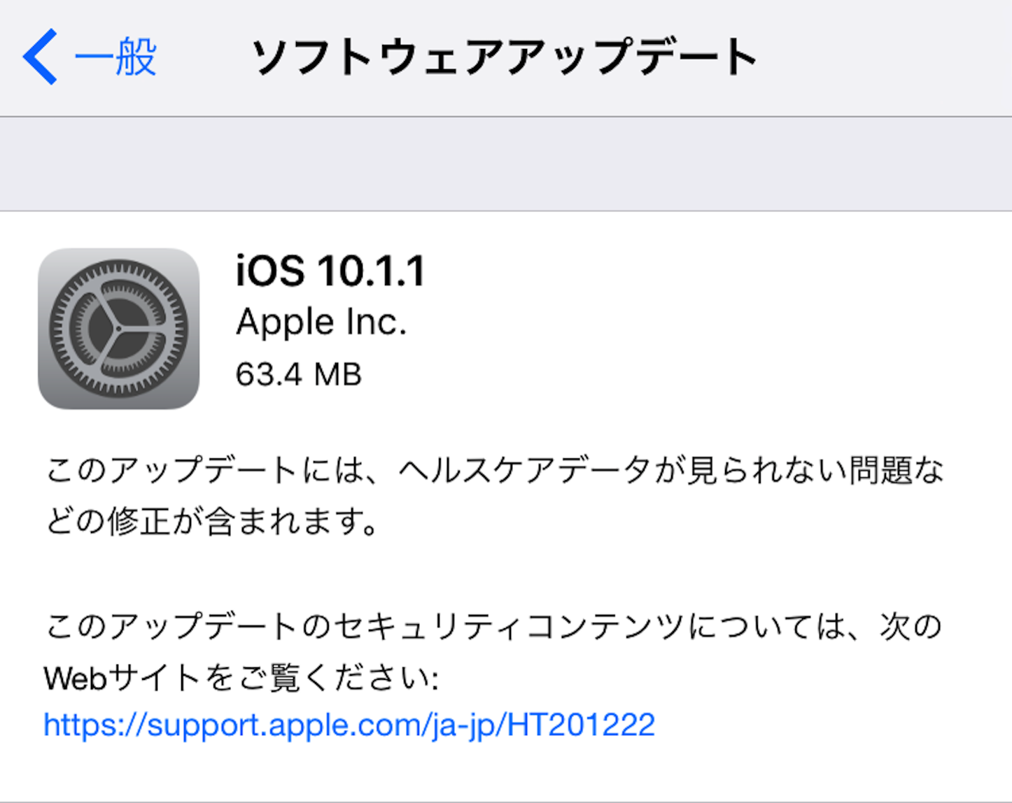 ios_10_1.PNG
