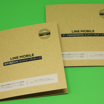 line-mobile-package-1.png