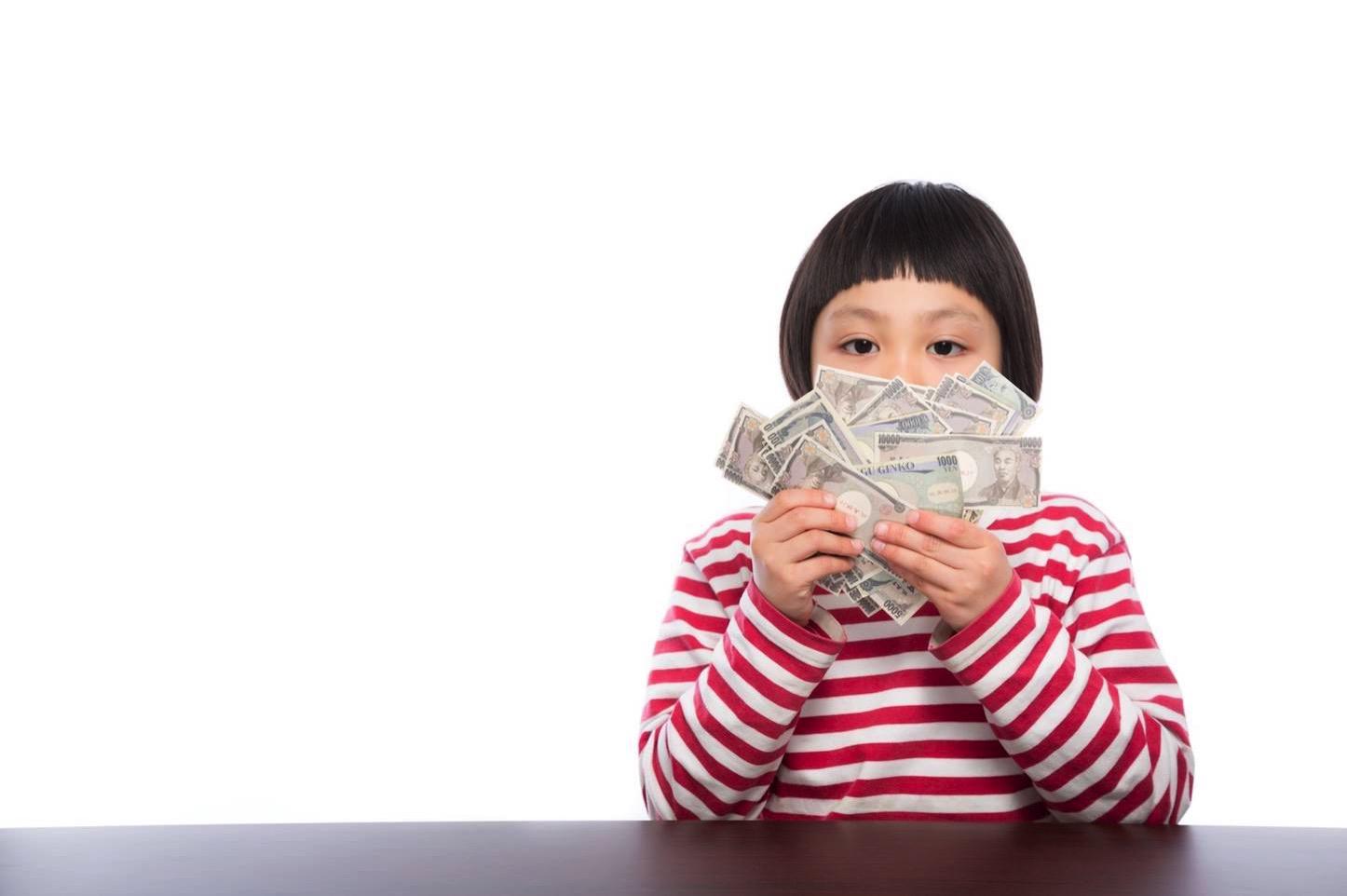 Lots of money in kids hands
