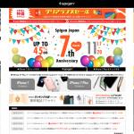spigen-7th-anniversary-sale.png