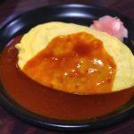Hokkyokusei-Omu-Rice-02.jpg