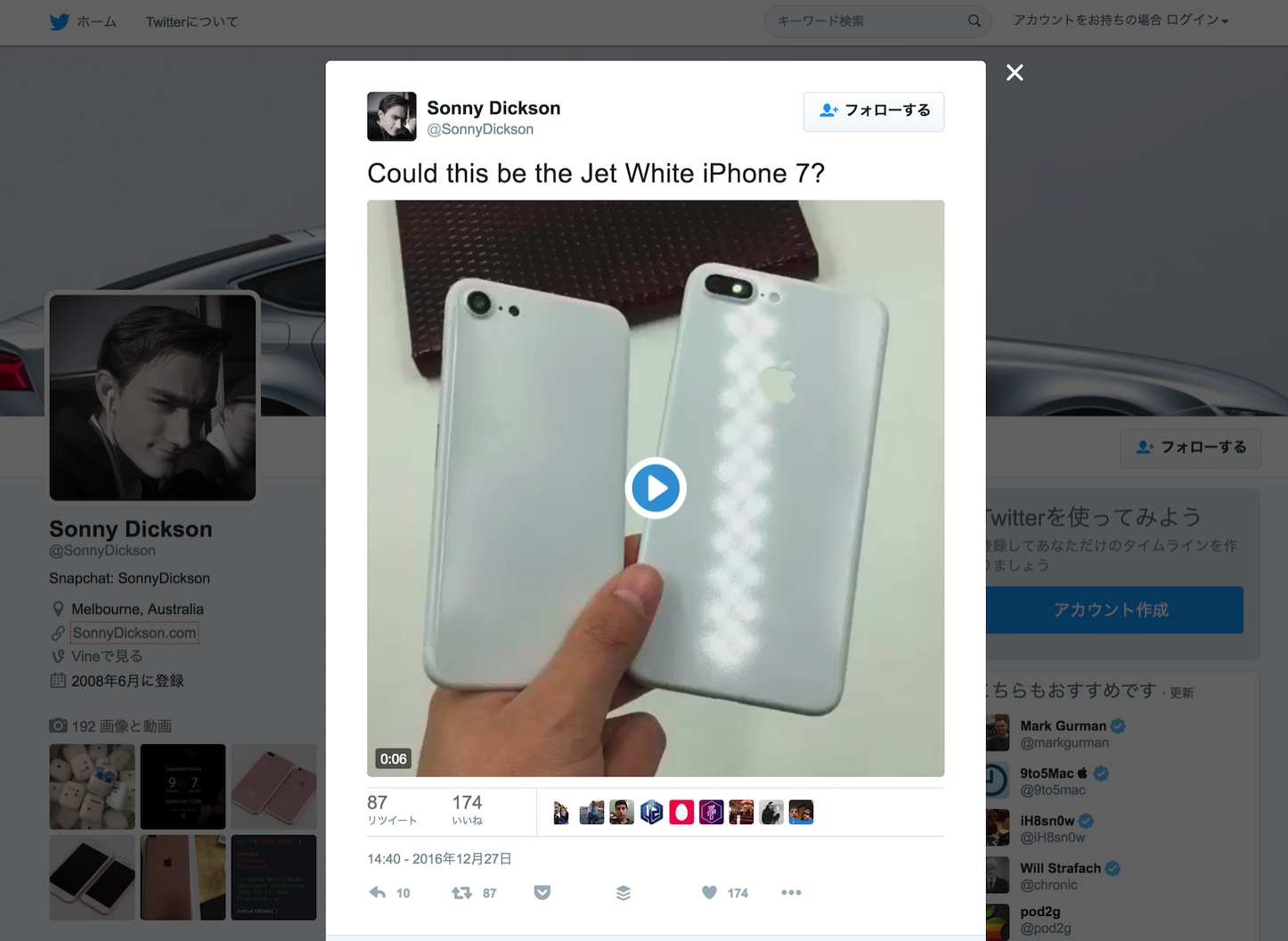 JetWhite Modle for iphone7plus