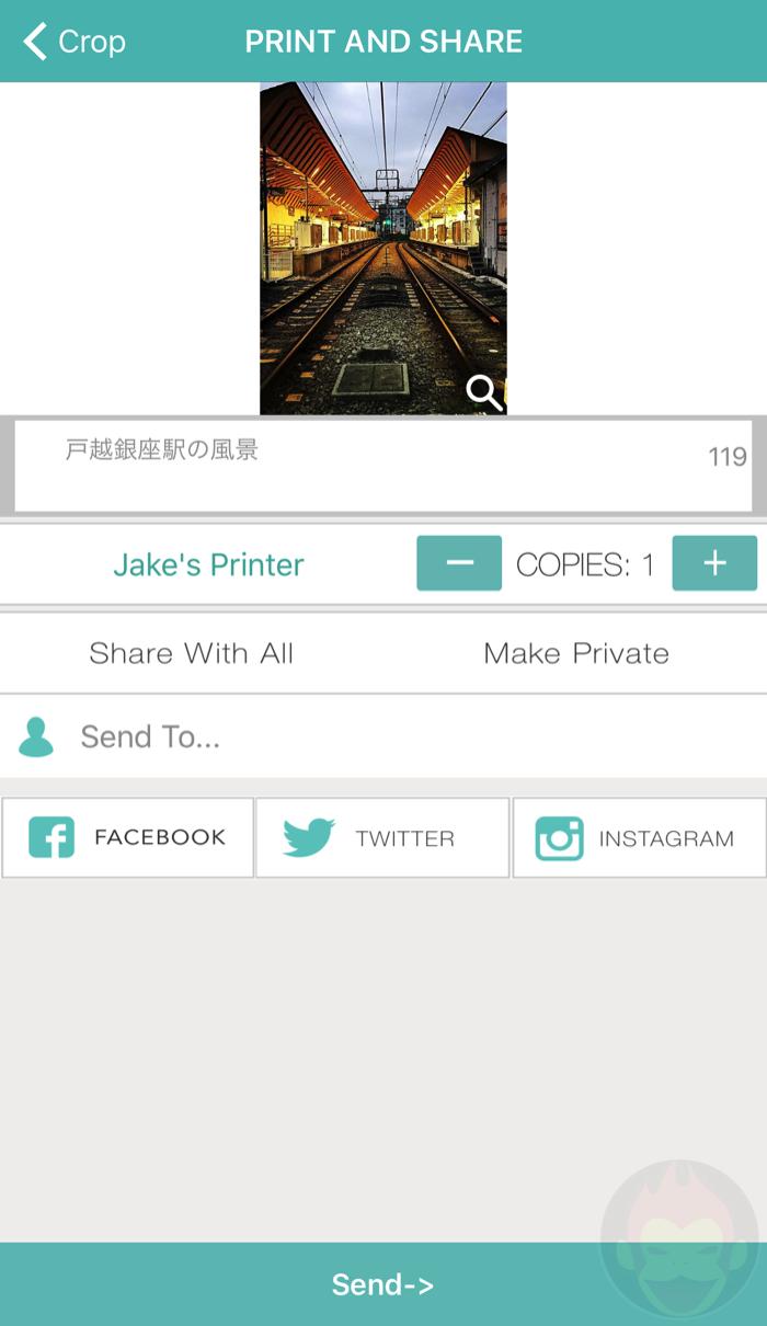 LifePrint Mobile Printer ScreenShot