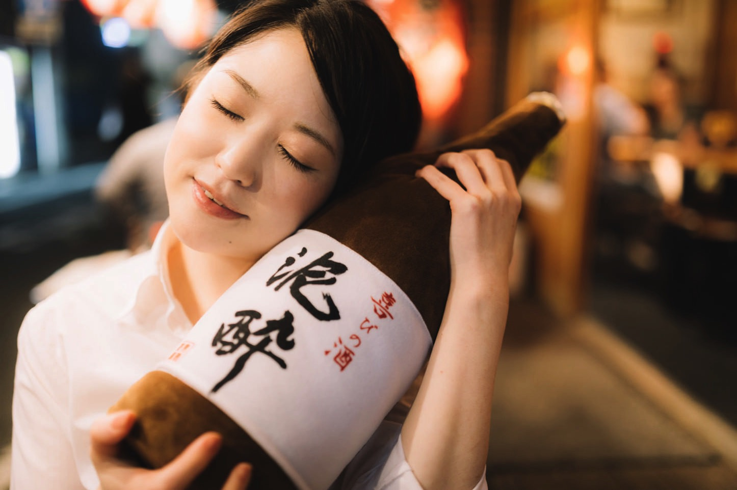 Pakutaso Beer Sake Girl