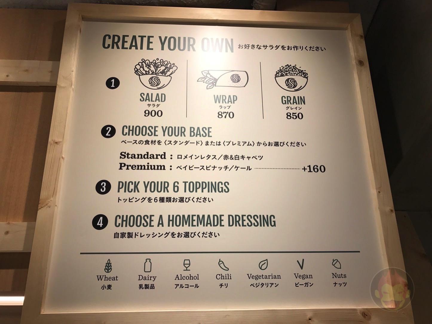 SaladStop-Omotesando-01.jpg