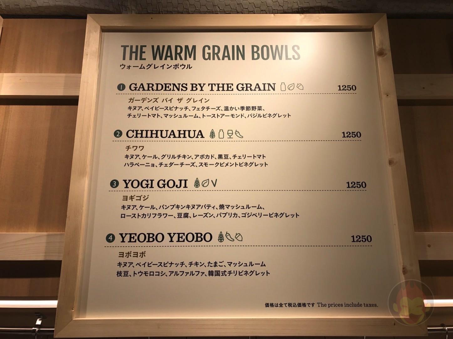 SaladStop-Omotesando-12.jpg