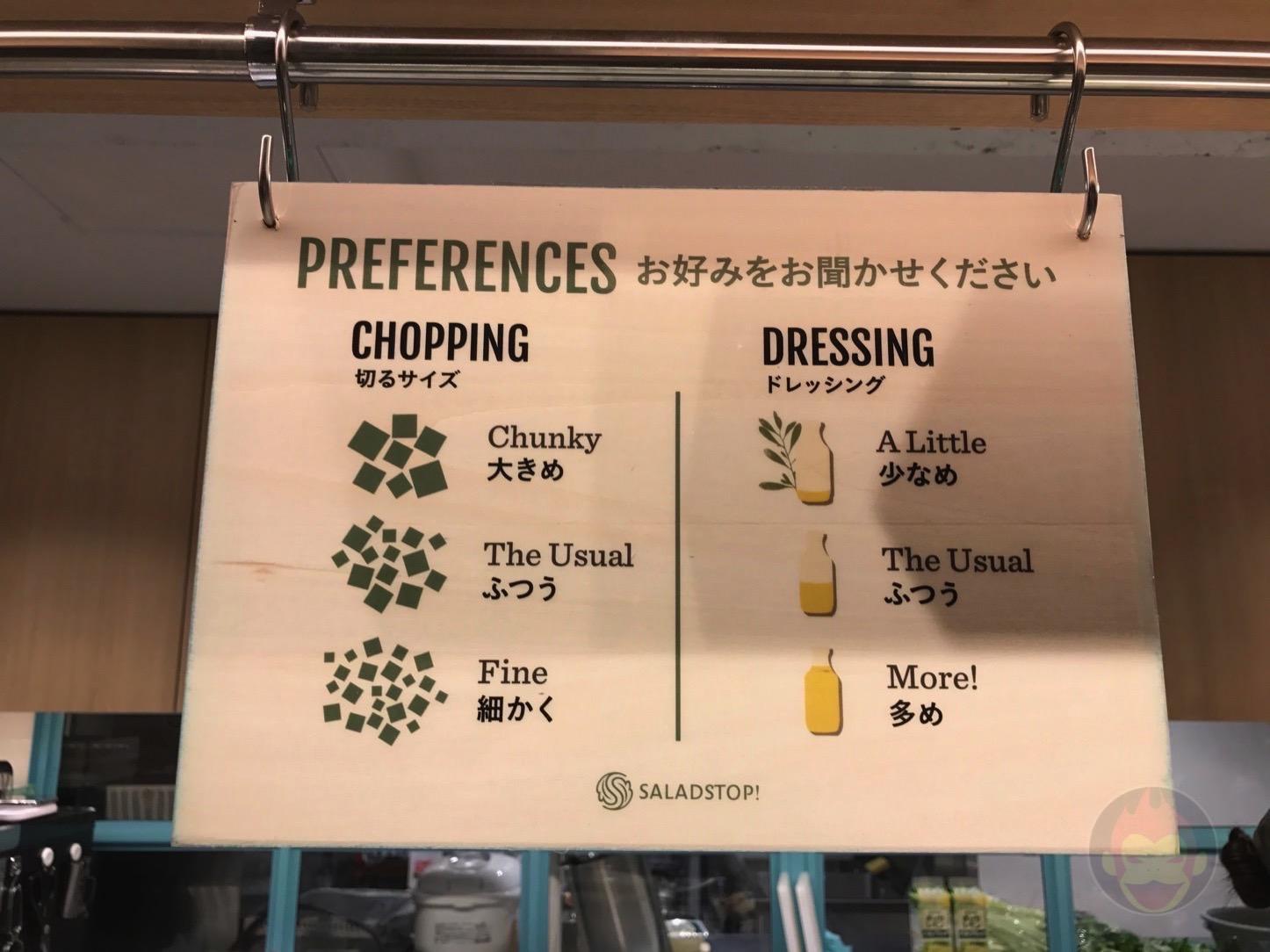 SaladStop-Omotesando-14.jpg