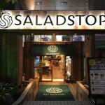 SaladStop-Omotesando-33.jpg